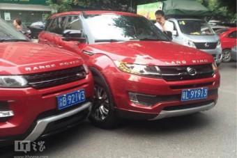 Top 10 - Pofátlanul koppintott autók Kínából